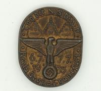 Tag Der NSDAP Tinnie, Frankfurt 1935
