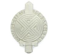 Gau Appell Sachsen Badge June 20-21, 1936