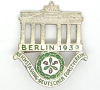 German Forestery Association Cap Badge
