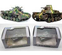Two IJA Toy Tanks