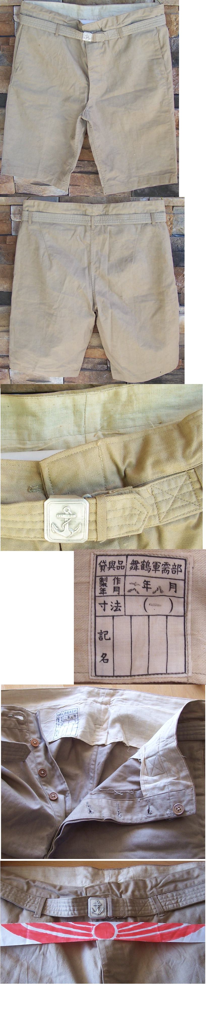 IJN Issue tropical Shorts Belt and Ribbon