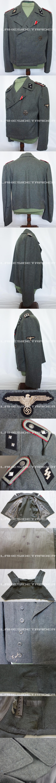 Waffen SS Oberscharführer Artillery Wrapper