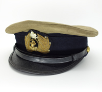 Named - IJN Officers Visor Cap