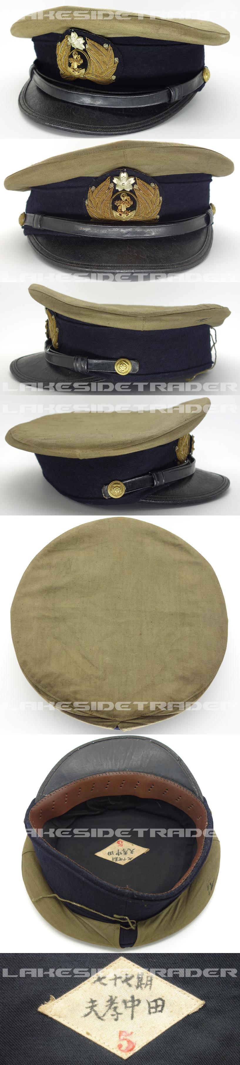 Named - IJN Officers Visor Cap