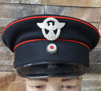 Transitional (Kaiserreich to Weimar) Fireman's cap